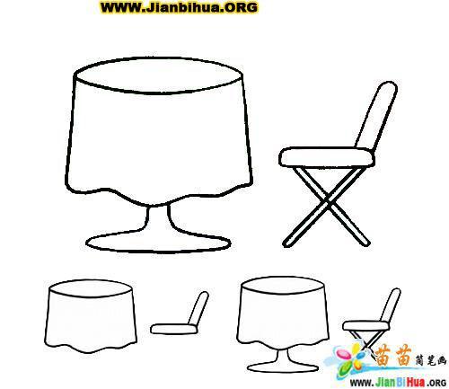 餐桌和餐椅简笔画图片
