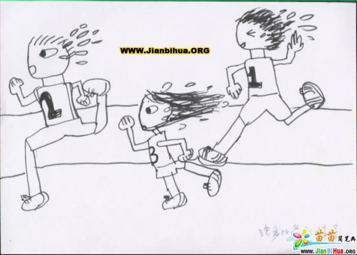 赛跑的简笔画图片6张(第6张)
