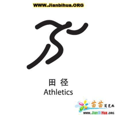 奥运会体育简笔画图标共41张