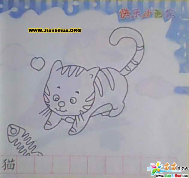 翻拍快乐小画家之动物简笔画图片23张(第3张)图片