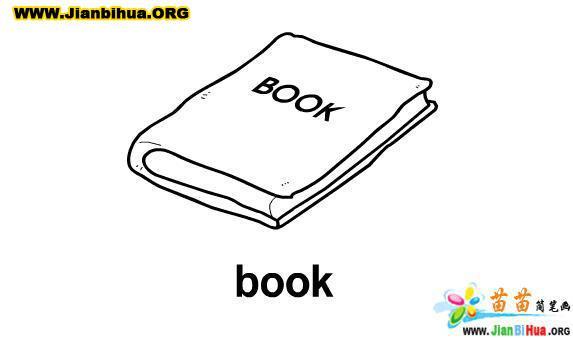 书本简笔画的画法