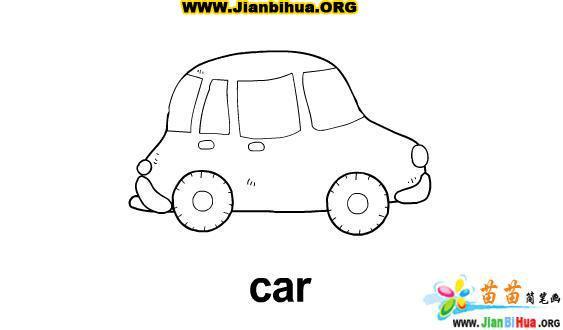 小汽车简笔画步骤图图片下载