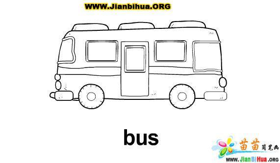 公共汽车简笔画图片(12张)