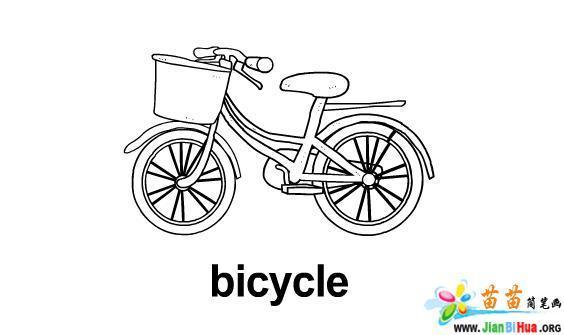 自行车简笔画图片6张