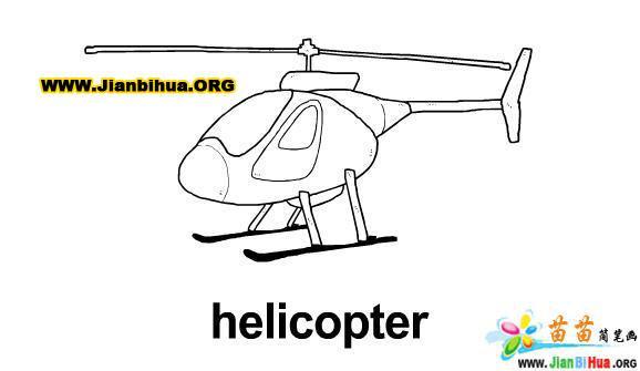 直升机简笔画简单画法