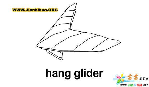 滑翔机简笔画图片欣赏