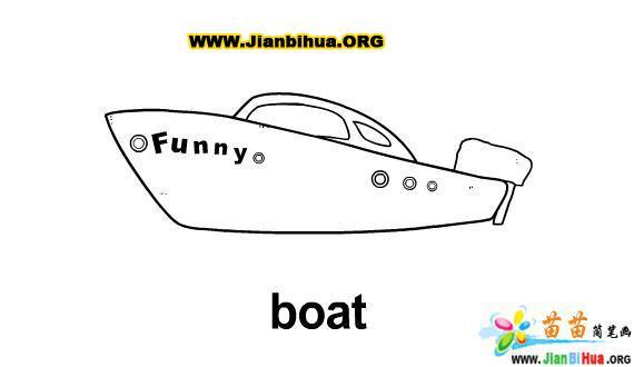 船的简笔画图片教程12张