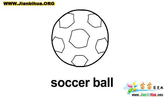 儿童足球简笔画图片