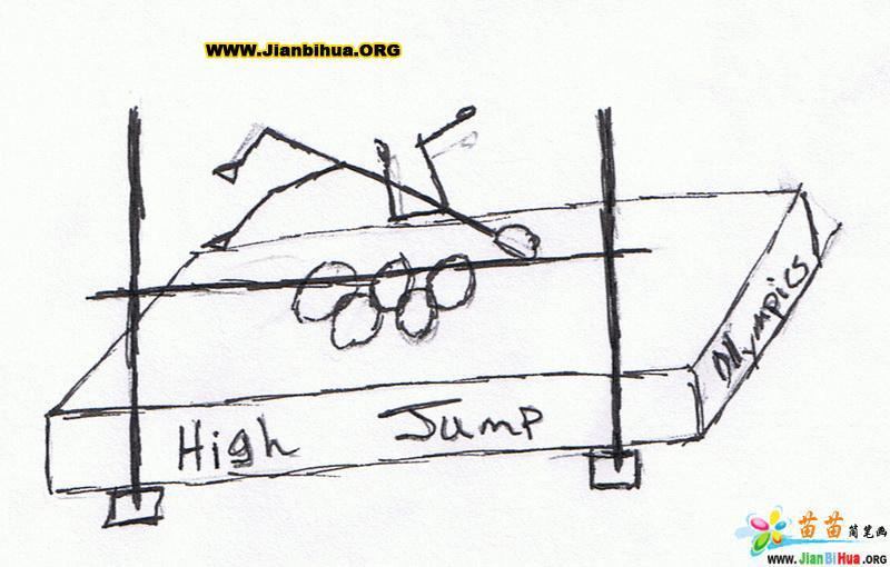 v发根简发根教程--背越式跳高(第2张)diy图片烫笔画图片
