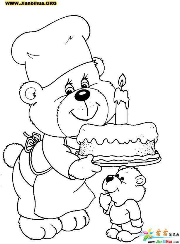 bear涂色卡18张图片(第17张)