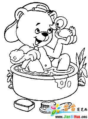 动物洗澡简笔画图片