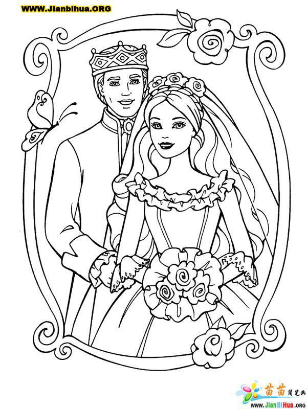 爱情与结婚主题简笔画34张 第27张
