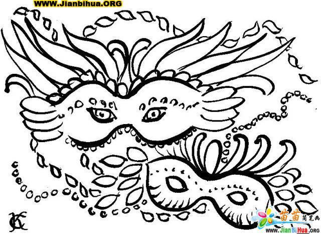 国外节日狂欢节简笔画图片 第5张
