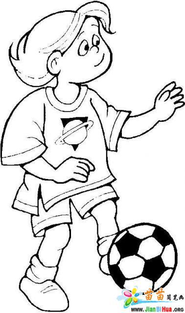 赛尔号人物踢足球的画图片大全