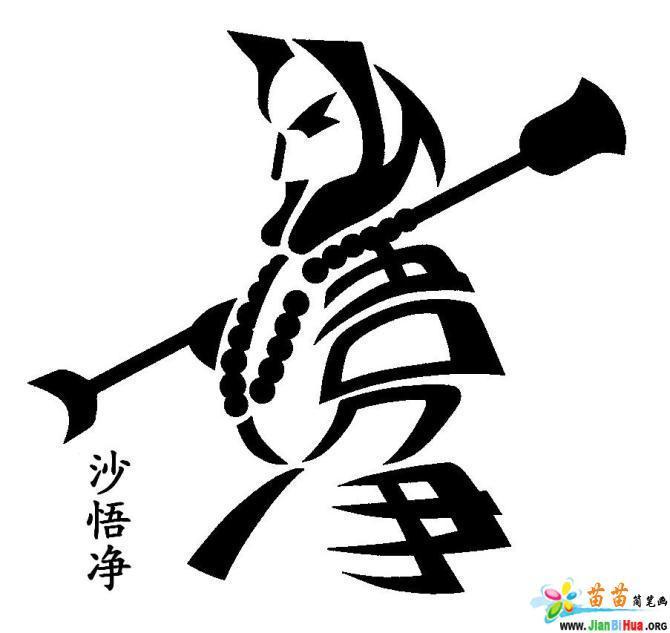 绝了,能把汉字写成这样,仅19岁女孩竺仁岑
