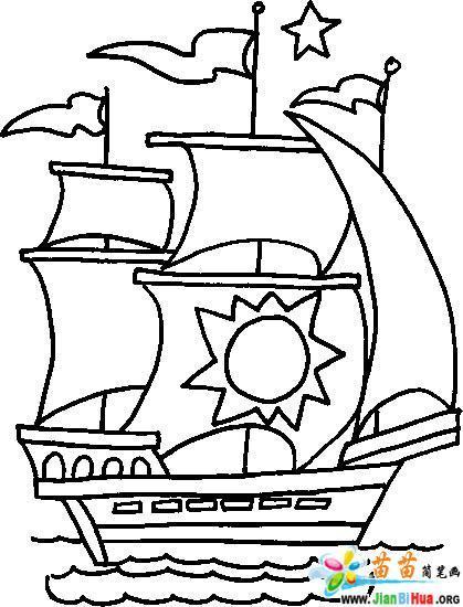 小船简笔画12张图片 第3张