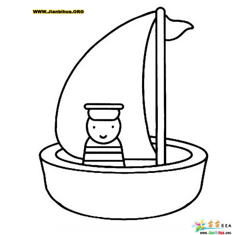 轮船简笔画图片幼儿园轮船简笔画图片轮船简笔画