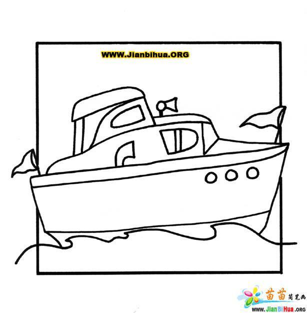 小船简笔画12张图片