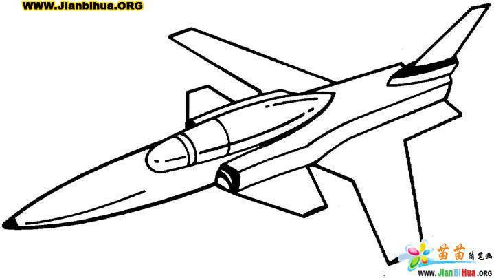 飞机画大全