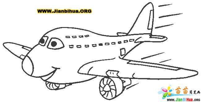 飞机简笔画大全(第9张)