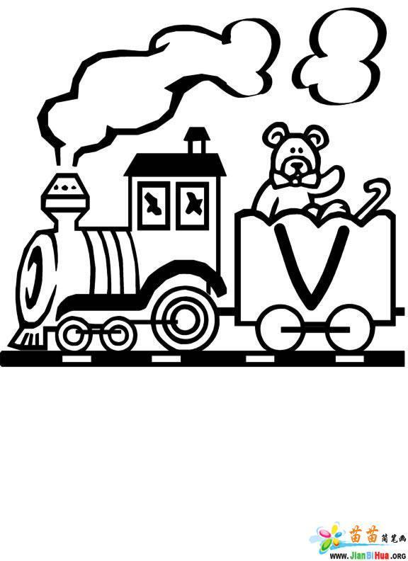 字母类简笔画设计欣赏(第22张)简介:该简笔画作品上传于2011-9-20,一共26张,首张简笔画图片格式为JPG,尺寸为438x794像素,大小为10 KB,由德清县武康镇狮山小学贾红星上传。 本站推荐雕像简笔画石猪、石羊、石龟,月亮简笔画图片、画法,如何画向日葵简笔画图片教程,复活节彩蛋简笔画图片欣赏,北海白塔简笔画,老鹰简笔画图片大全,如何画雪花简笔画4张教程图片,希望你喜欢。
