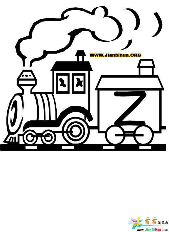 字母类简笔画设计欣赏 第26张图片