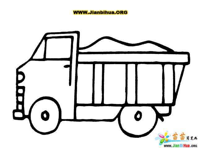 如何画滑板车简笔画图片教程6张第3张