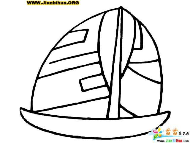 帆船简笔画图片3张