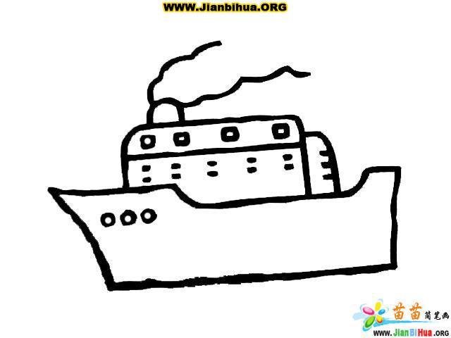 轮船简笔画图片大全 7张 第4张
