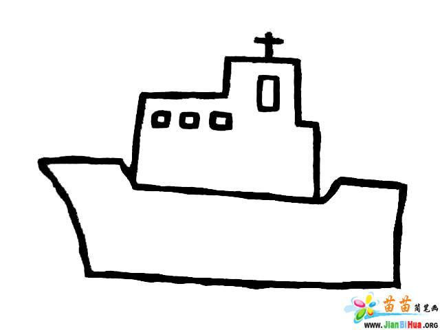 轮船简笔画图片大全 7张 第7张