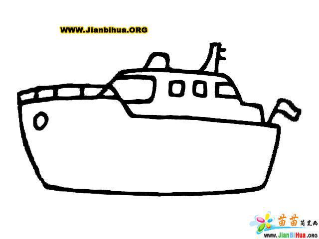 轮船简笔画图片大全(7张)(第6张)