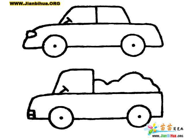 小汽车简笔画大全7张 第7张