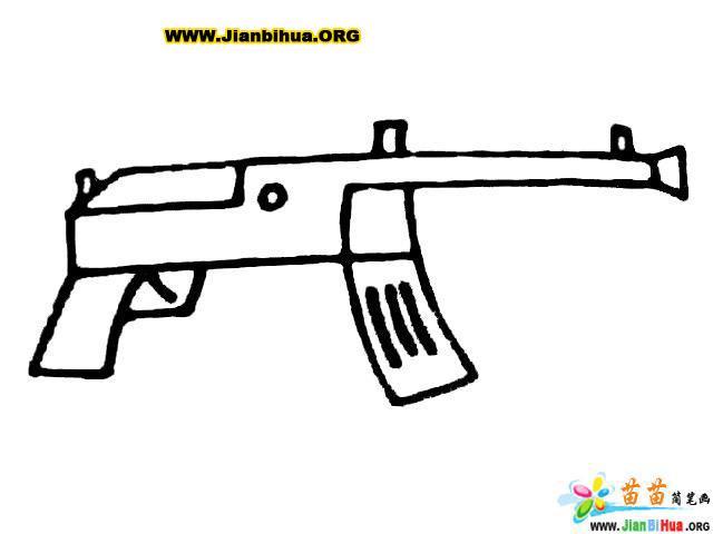 冲锋枪简笔画(武器类)第3张