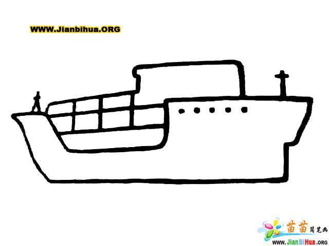 大轮船简笔画图片6张 第3张