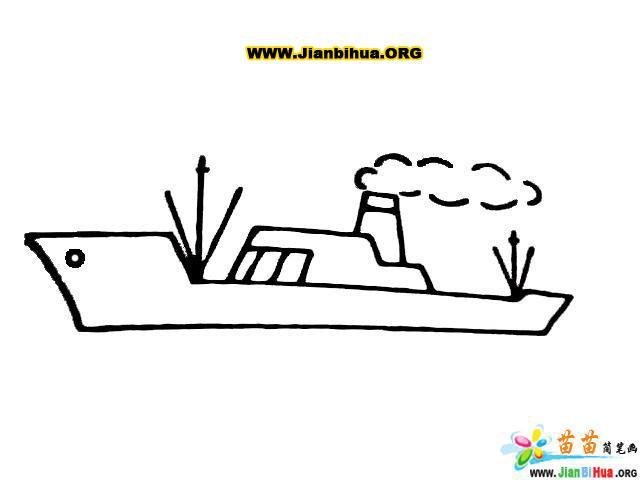 大轮船简笔画图片6张(第7张)