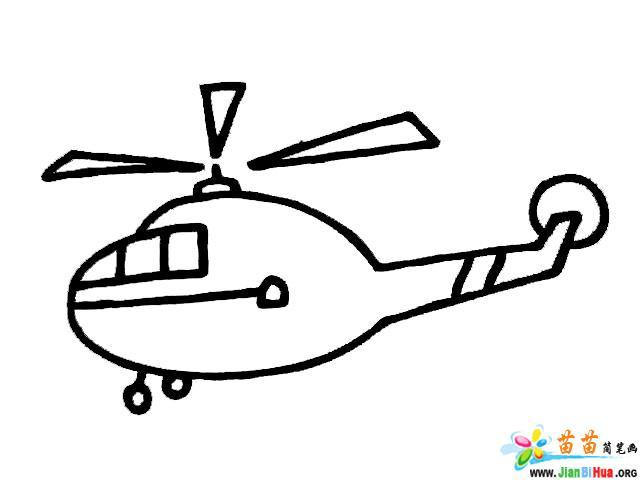 战斗机简笔画图片