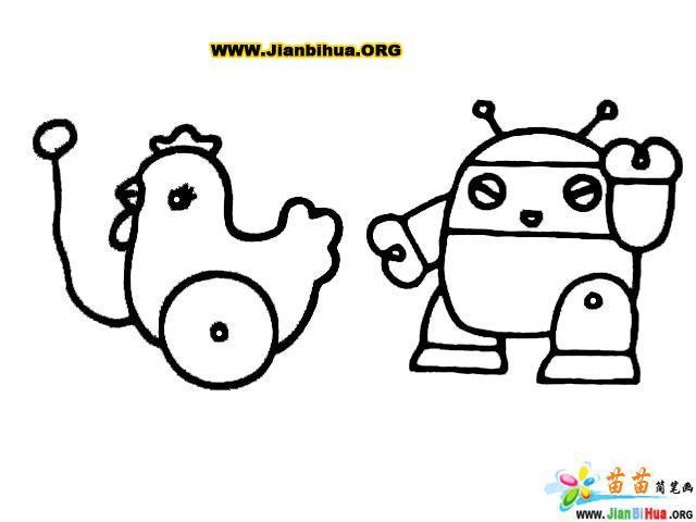 小鸭子简笔画 木马简笔画 机器人简笔画 第3张