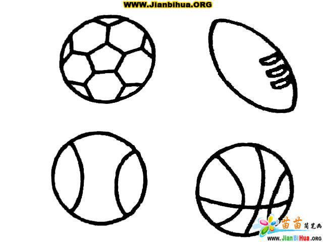 球的简笔画_玩具球简笔画图片25张