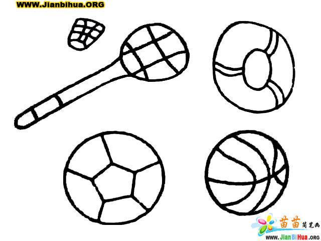 玩具球简笔画图片25张(第12张)
