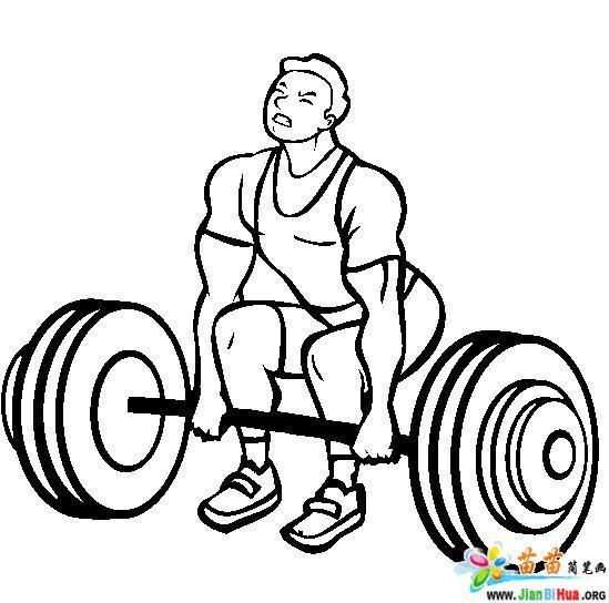 举重运动简笔画图片