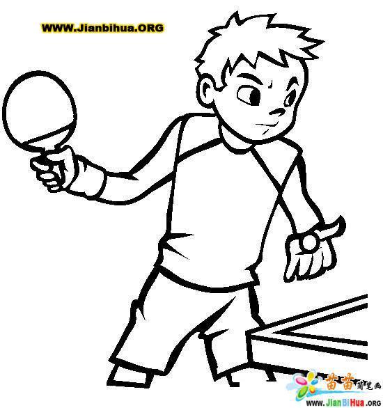 打乒乓球简笔画图片4张(第5张)