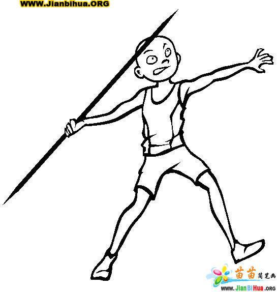 体育运动掷标枪简笔画