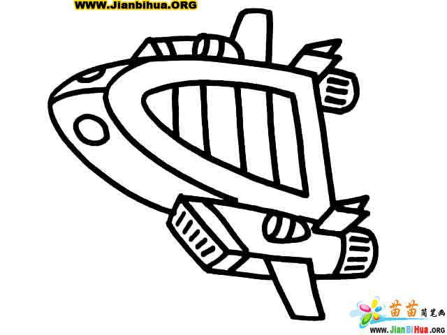 飞船简笔画 喷气式飞机简笔画 导弹简笔画 侦察机简笔画 第2张