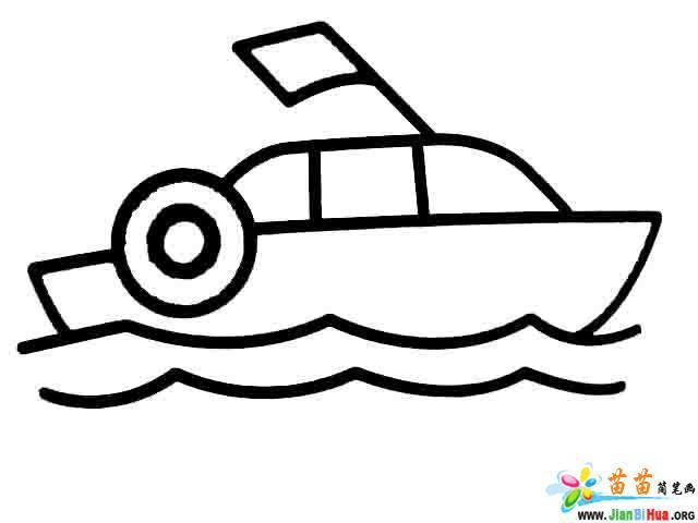 自行车简笔画 快艇简笔画 帆船简笔画 火箭简笔画图片 第2张