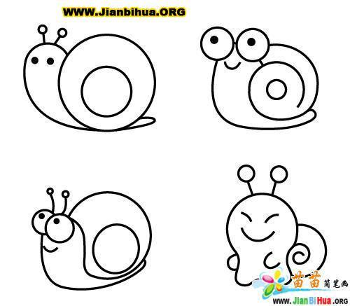 蜗牛的简笔画画法
