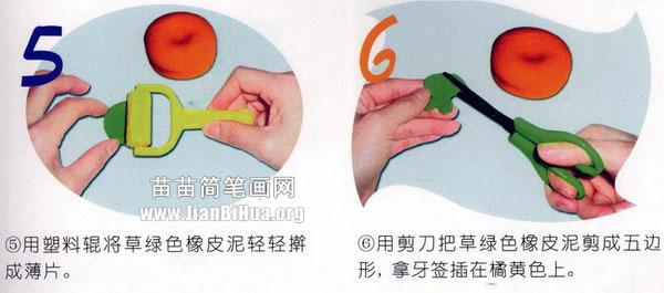 橡皮泥手工制作教程:柿子