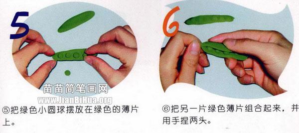 橡皮泥手工制作教程:茄子