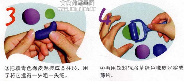 橡皮泥手工制作饺子