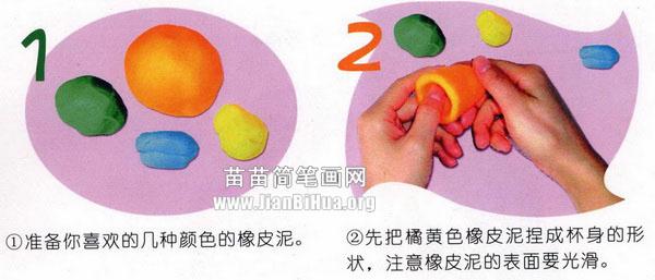 橡皮泥手工制作教程:水果篮