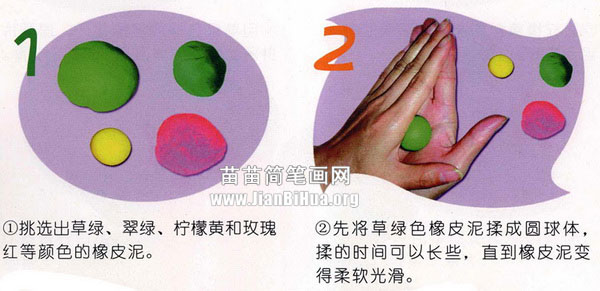 橡皮泥手工制作教程:荷花